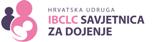 Hrvatska udruga IBCLC savjetnica za dojenje